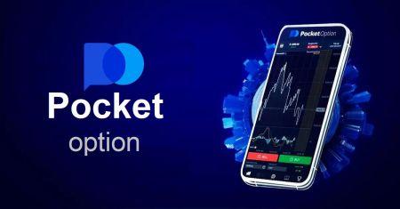 휴대폰용 Pocket Option 응용 프로그램 다운로드 및 설치 방법(Android, iOS)