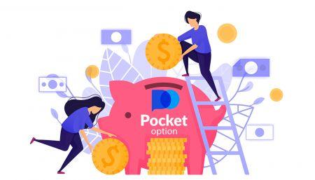 Pocket Option에서 돈을 인출하고 입금하는 방법