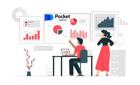 Pocket Option에서 디지털 옵션을 예치하고 거래하는 방법