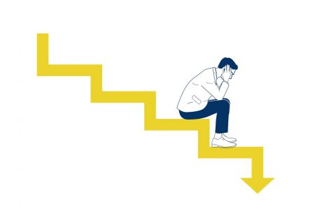 Pocket Option계정을 날려 버릴 수있는 중요한 거래 실수